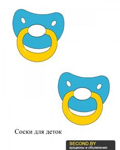Printable Baby Shower Photo Booth Props |