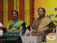 A musical concert and the 44th Annual Convocation was held at Uttam Mancha. The event was inaugurated by Pramita Mallick, Dr. Shobha Koser and others.