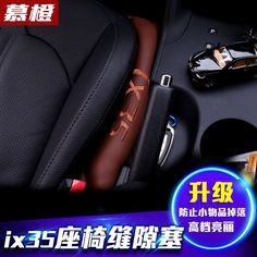 Find More Chromium Styling Information about 2pc for Hyundai IX35 Seat gap plug Seatbelt sheathing pad Seat leak proof plug,High Quality plugs italy,China pad plug Suppliers, Cheap pad carpet from PaiKoo Company on Aliexpress.com