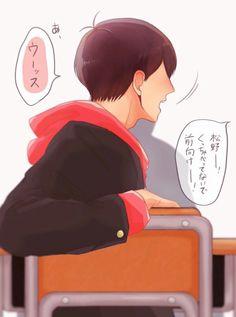 前の席の松野くん Comedy Anime, Ichimatsu, Haikyuu Anime, Anime Guys, Animation, Naver, Anime, Animated Cartoons, Anime Boys