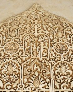The intricate decorations adorning the palaces of the Alhambra. The old writings…
