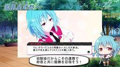 Vídeos del juego Gakusen Toshi Asterisk: Houka Kenran introducen a Saya y el modo de batalla.