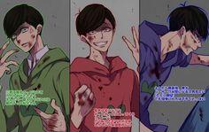 Osomatsu-san- Osomatsu, Karamatsu, and Choromatsu #Anime「♡」dark