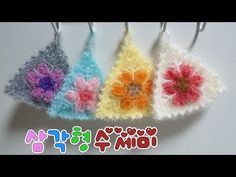 Background Powerpoint, Crochet Earrings, Bubbles, Shower Towel, Dishcloth, Jewelry, Jewlery, Jewerly, Schmuck