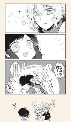 Sh*t Post of Touken Ranbu! Touken Ranbu Characters, Marvel Art, Manga, Comics, Wattpad, Anime, Kpop, Manga Anime, Manga Comics