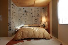 newsprint wall