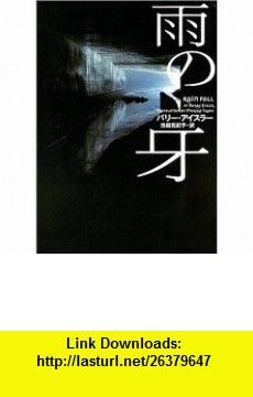 Rain Fall [In Japanese Language] (9784789718028) Barry Eisler, Makiko Ikeda , ISBN-10: 4789718026  , ISBN-13: 978-4789718028 ,  , tutorials , pdf , ebook , torrent , downloads , rapidshare , filesonic , hotfile , megaupload , fileserve