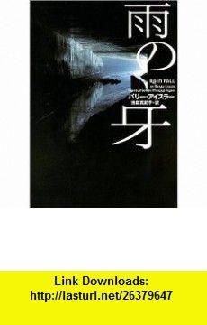 Rain Fall [In Japanese Language] (9784789718028) Barry Eisler, Makiko Ikeda , ISBN-10: 4789718026  , ISBN-13: 978-4789718028 ,  , tutorials , pdf , ebook , torrent , downloads , rapidshare , filesonic , hotfile , megaupload , fileserve
