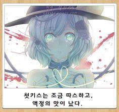 유머가 아닌 제목학원 | 과거 유머 게시판(2) | 루리웹 모바일 Humor, Reading, Funny, Anime, Fictional Characters, Humour, Funny Photos, Reading Books, Funny Parenting