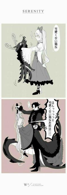 À...phù thủy và thú :)