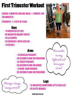 First Trimester Pregnancy Workout