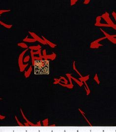 Keepsake Calico Fabric-Michi Kanji Black