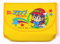Dr.SLUMP Arale Yellow Pouch 1980s Japanese Anime Akira Toriyama