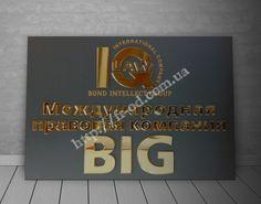 http://fr-od.com.ua/izgotovlenie-tablichki-dlya-mejdunarodnoiy-pravovoiy-kompanii-big Фабрика рекламы