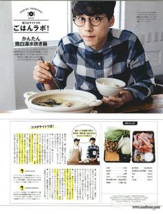 点图片浏览下一页 Press picture to view the next page  Z键:上一张图片Press Z to view the previous page  X键:下一张图片(也可使用空格键)Press X or space to view the next page
