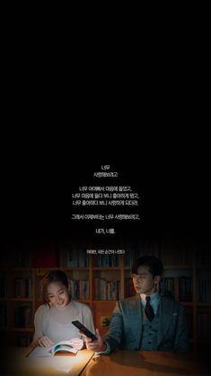 What's Wrong With Secretary Kim W Korean Drama, Korean Drama Quotes, Korean Drama Movies, Asian Actors, Korean Actresses, Korean Actors, Goblin, Lee Tae Hwan, Joon Park