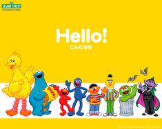 Sesame Street | Sesame Street Learn Japanese - Sesame Street Wallpaper (17902564 ...