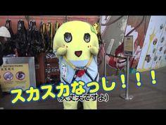 R1 ふなっしーVSマカオタワー ふなっしーのマカオエンタメ3本勝負 Funassyi's Macao Challenge - YouTube