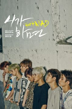 Image from http://www.soompi.com/wp-content/uploads/2015/09/got7-mad-1.jpg.