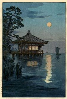 Ukimido at Katada, Biwa  by Ito Yuhan  (published by Nishinomiya Yosaku)