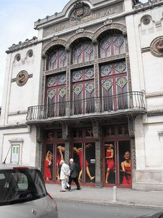 Théâtre municipal de Tulle (Corrèze)