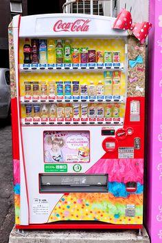 The vending machine kyary Pamyu Pamyu