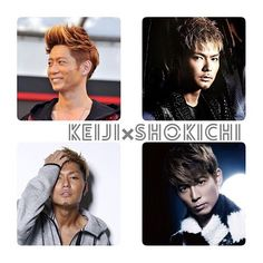 KEIJI SHOKICHIの画像 プリ画像