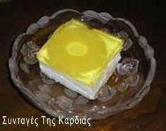 ΣΥΝΤΑΓΕΣ ΤΗΣ ΚΑΡΔΙΑΣ: Γλυκό με ζελέ ανανά