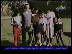 جمال عبدالناصر يلعب كرة قدم بالالوان