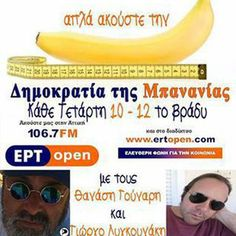 "Check out ""ΔΗΜΟΚΡΑΤΙΑ ΤΗΣ ΜΠΑΝΑΝΙΑΣ ΕΚΠΟΜΠΗ #2 BANANA REPUBLIC #2"" by Thanasis Gounaris on Mixcloud"