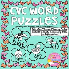 CVC Word Puzzles: A Spring Literacy Center w/ Differentiat