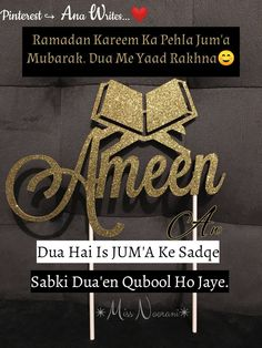 Best Song Lyrics, Best Songs, Ramadan Wishes, Urdu Image, Quran Quotes Love, Islamic Videos, Islamic Pictures, Reality Quotes, Good Thoughts