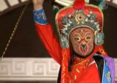 Chinese Face Mask Changing Remains a Secret