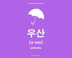 #learning #Korean #words