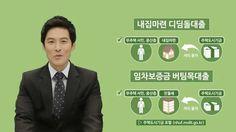 생애주기별 맞춤형복지_직장인&주부 워킹맘