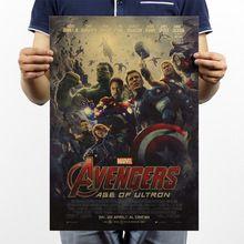 Avengers -2 / Sci-fi Movie /Classic Movie Poster / Retro Nostalgia / Advertising Posters / Bar Decorative Painting 51x35.5cm/ //Price: $US $0.96 & FREE Shipping //    #capitainamerica #capitãoamerica #marvel #avenger
