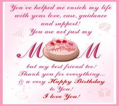 Birthday Greeting Cards Mother Wishes For Dear Son Free Amp Daughter Ecards
