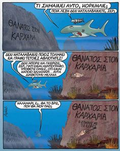 Arkas :D Are You Serious, Funny Stories, Just For Laughs, Funny Photos, Hilarious, Humor, Comics, Quotes, Movie Posters