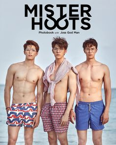A preview of my photobook with @gxxod @josswayar version and another vesion with the girls @potter_n... Korean Boys Hot, Asian Boys, Sexy Asian Men, Sexy Men, Beautiful Boys, Pretty Boys, Cute Blonde Boys, Men's Undies, Fine Black Men