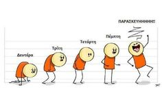 It is Friday ! :) Here the days of the week : Monday to Friday. Enjoy your weekend! Dr. Pepper, Greek Language, Grammar, Vocabulary, Family Guy, Jokes, Writing, Comics, Learning