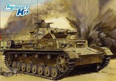 Model Dragon 6779 tank Pz.Kpfw.IV Ausf.D Tropical Version