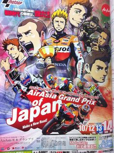 AirAsia-Grand-Prix-of-Japan-MotoGP-poster-anime