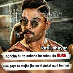 Actor Quotes, Boy Quotes, Truth Quotes, Attitude Quotes For Boys, Attitude Status, Drama Songs, Quotes About Hate, Hindi Quotes, Qoutes