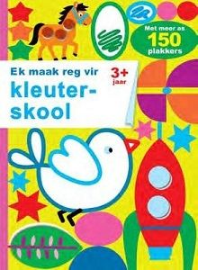 Voorskool Disability Help, Group Of Companies, Recorded Books, Online Library, Baby Health, Friends Show, Books To Buy, Early Learning, Childrens Books
