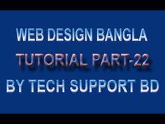 web design bangla tutorial part 22    bootstrap tutorial