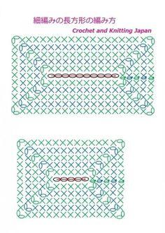 New crochet granny square purse pattern charts ideas Crochet Purse Patterns, Crochet Basket Pattern, Crochet Motifs, Granny Square Crochet Pattern, Crochet Diagram, Crochet Purses, Crochet Chart, Crochet Granny, Baby Blanket Crochet