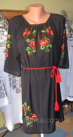 """#вишиванка, #вишите плаття, #Сукня """"Мальви"""" Ціна 0 580 грн. #ручної роботи виконання в техніці гладь на шифоні. Натуральна тканина та вільний крій роблять цю сукню надзвичайно комфортною. Приковують погляд вибагливі квіти, що гармонійно лягли на чорне полотно. Таке вбрання буде доречним як на святкові події, так і на романтичні прогулянки містом."""