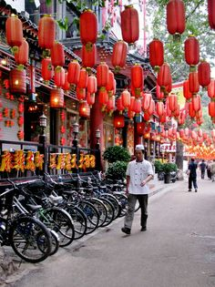 Guijie (meaning Ghost Street) - a street in Beijing's Dongzhimen district with hundreds of restaurants and all these lanterns!