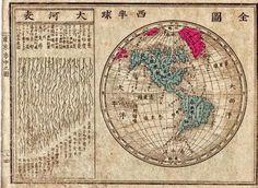 Western Hemisphere map from Japanese Almanac. 1883.