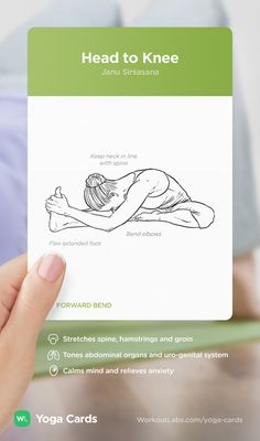 HOW TO: Head-to-Knee yoga position – visual workout sequence pose and benefits guide for beginners from the YOGA CARDS deck by WorkoutLabs: http://WLshop.co